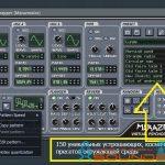 Stone Voices Marazmator — Синтезатор VSTi с хоррор-пресетами