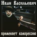 Эксцентричная фото-подборка на Xsounder.ru