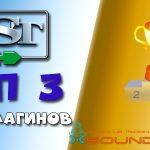 ТОП 3 наилучших VSTi инструментов по мнению Xsounder.ru