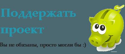 Поддержать Xsounder.ru