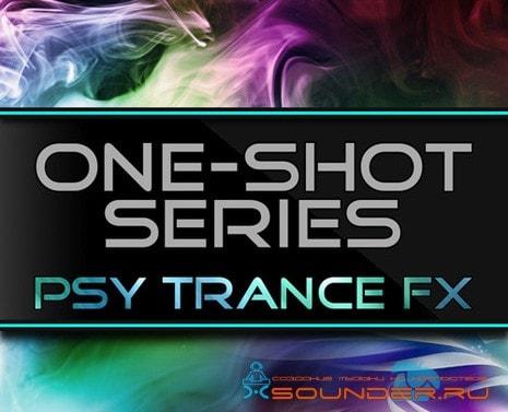 One-Shot Psy Trance FX сэмплы