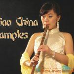 Xiao China Samples — Небольшая коллекция китайских сэмплов сяо