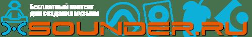 Логотип Xsounder.ru