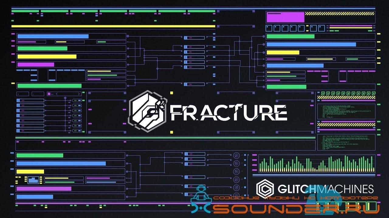 VST плагин для FL Studio