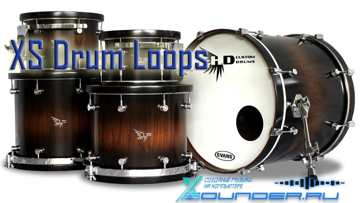 XS Drum Loops логотип