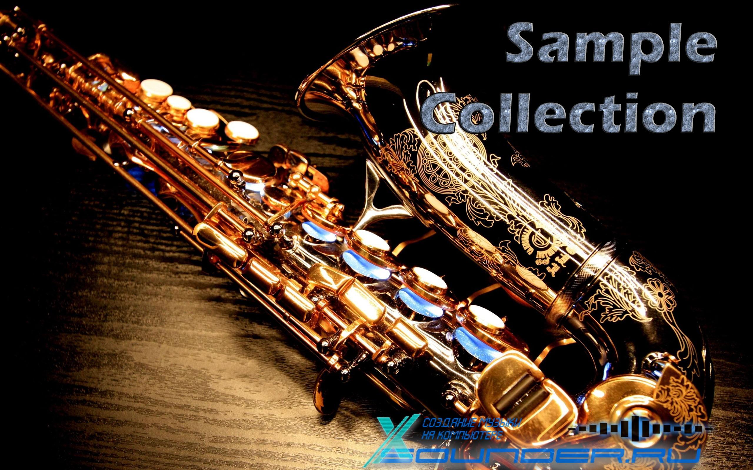 Soulful Brass саксофон