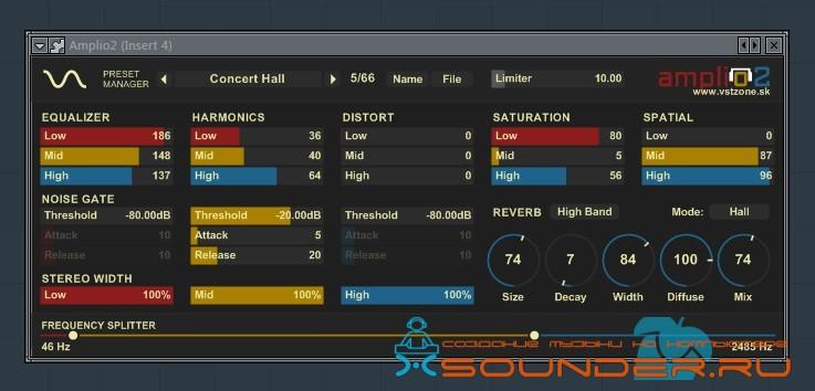 Amplio 2 улучшение звучания трека