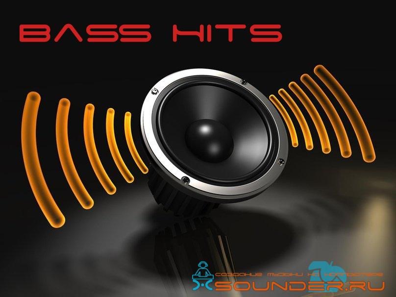 Bass Hits сэмплы баса