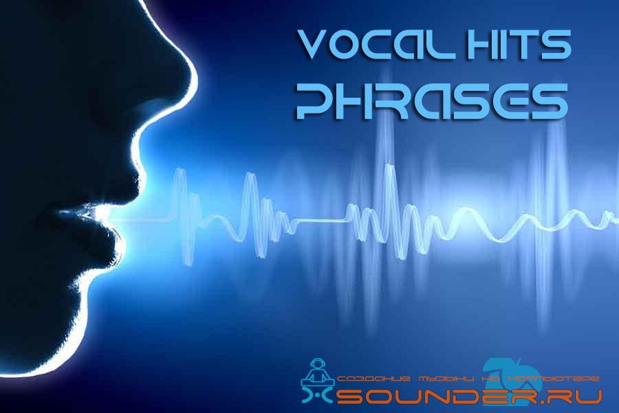 VOCAL HITS & PHRASES