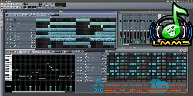 Linux MultiMedia Studio скриншот