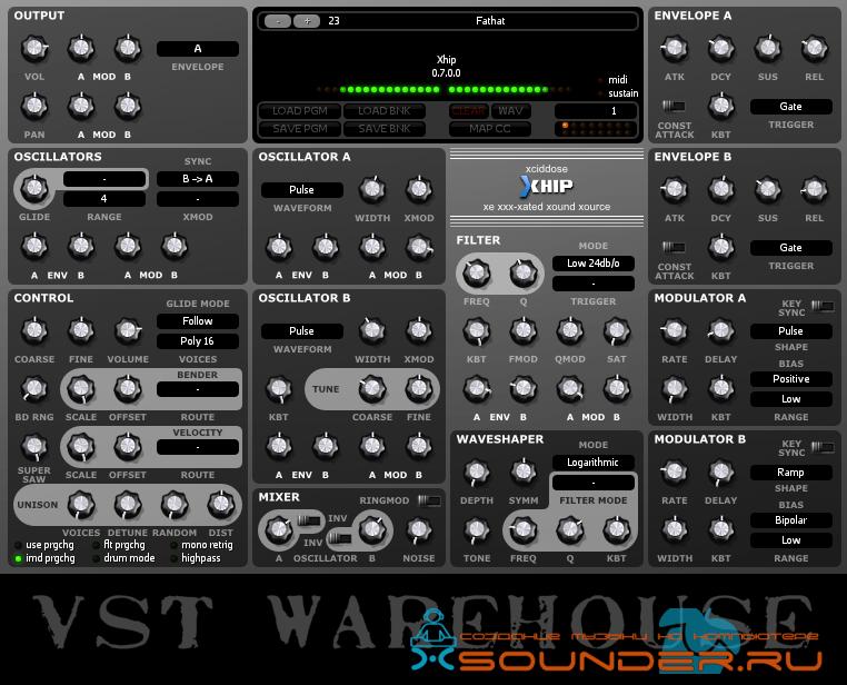 VST Warehouse интерфейс синтезатора