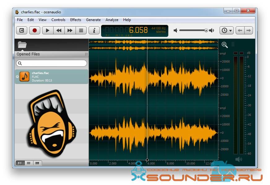 ocenaudio скриншот аудио редактора