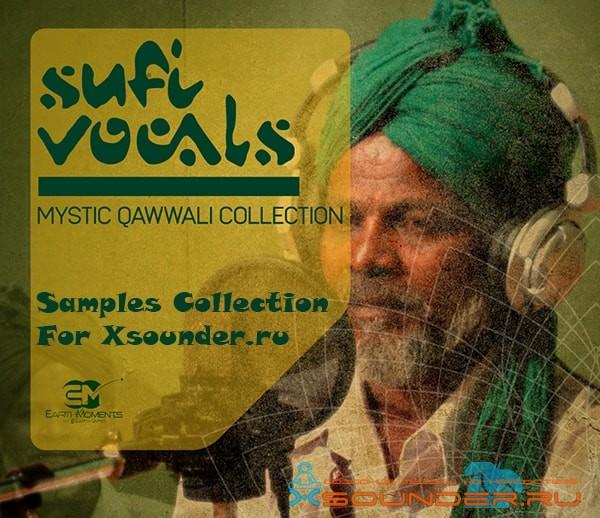 SUFI VOCALS индийские сэмплы