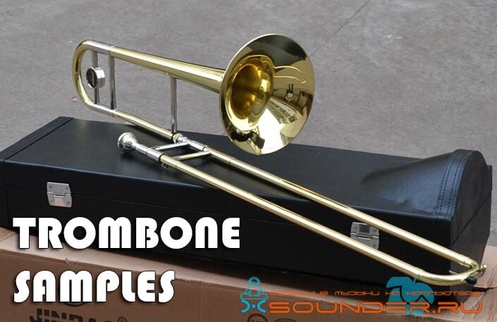 Trombone Samples - сэмплы тромбона