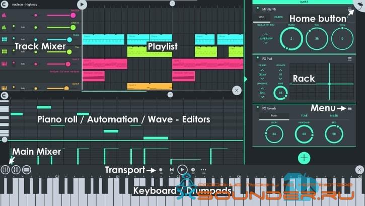 FL Studio online