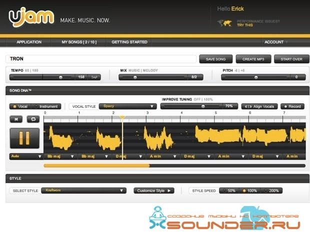 uJam on-line создание музыки онлайн