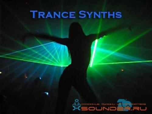 Trance Essentials Synths сэмплы транса