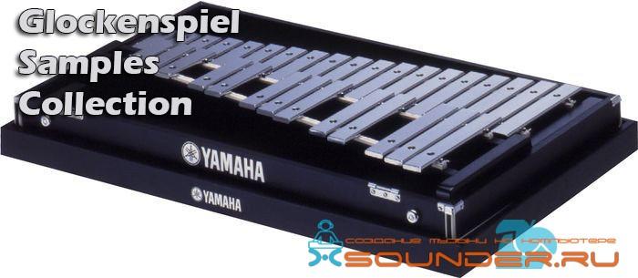 Glockenspiel Samples сэмплы колокольчиков глокеншпиль