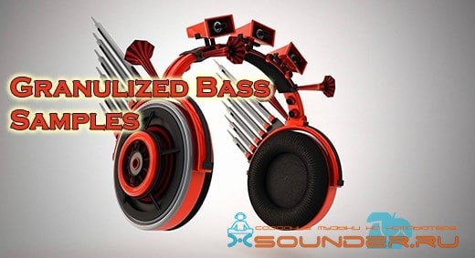 Granulized Bass Samples гранулированный бас