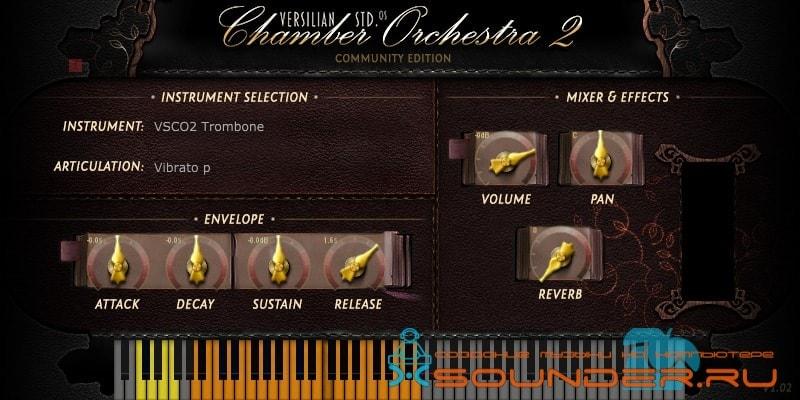 Trombone плагин тромбона