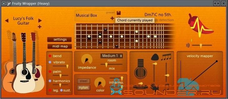 Spicy Guitar плагин гитары