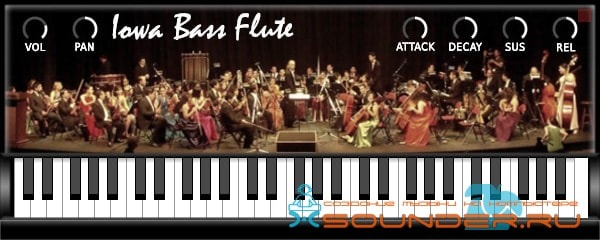 Бас-флейта vst инструмент