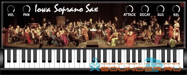 VST плагин саксофона