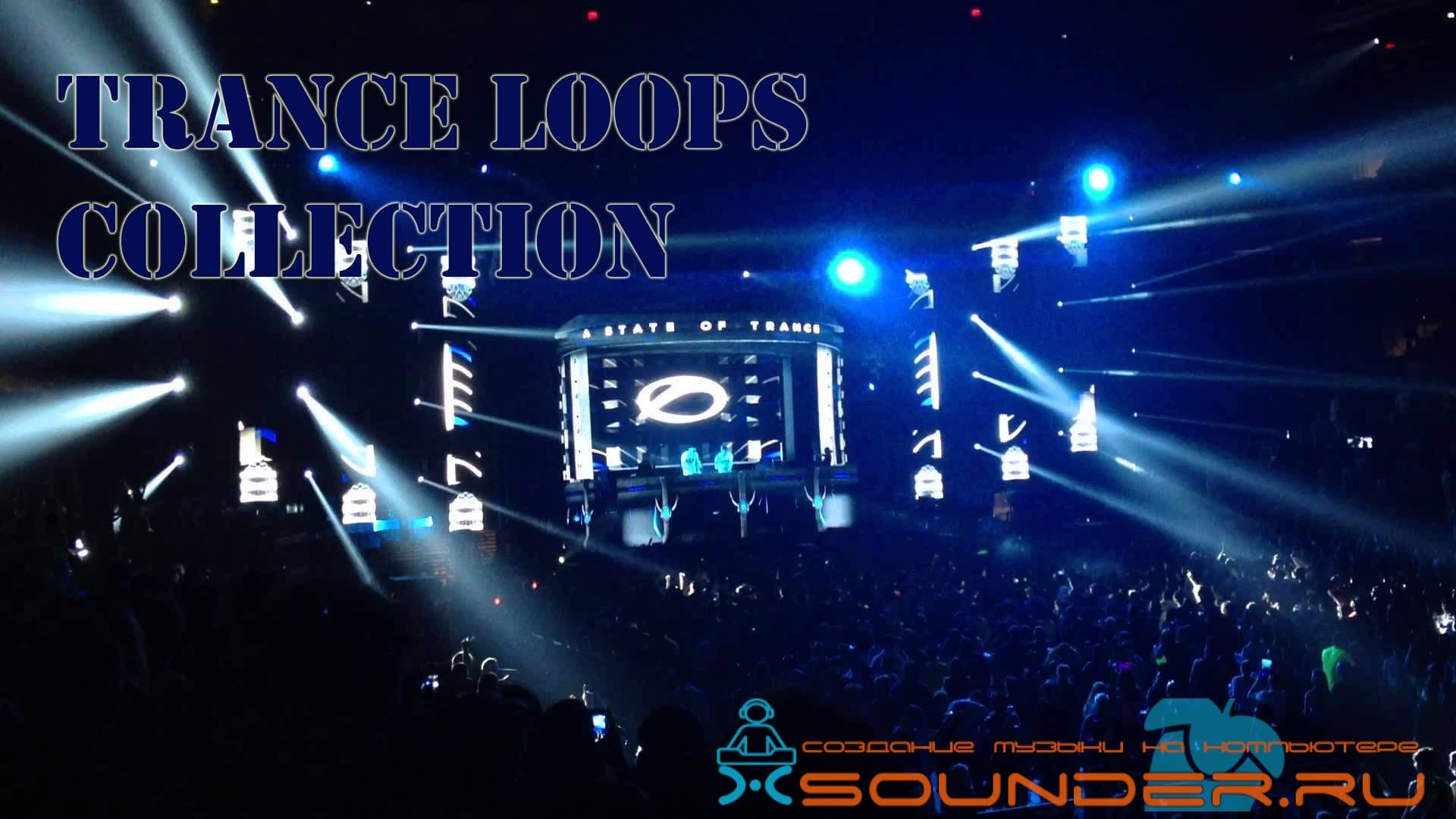 Trance Loops Collection скрин