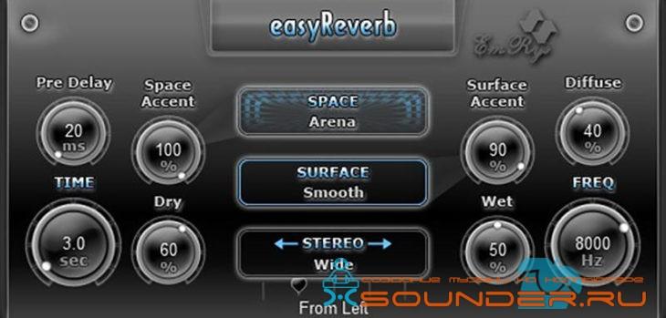 easyReverb ревербератор
