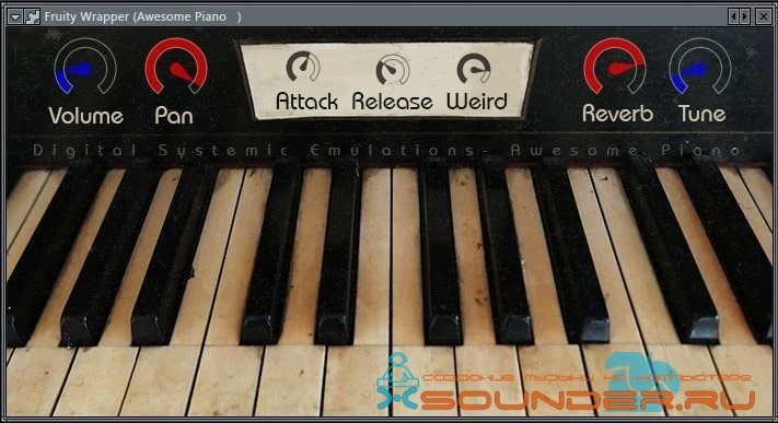 Удивительное пианино
