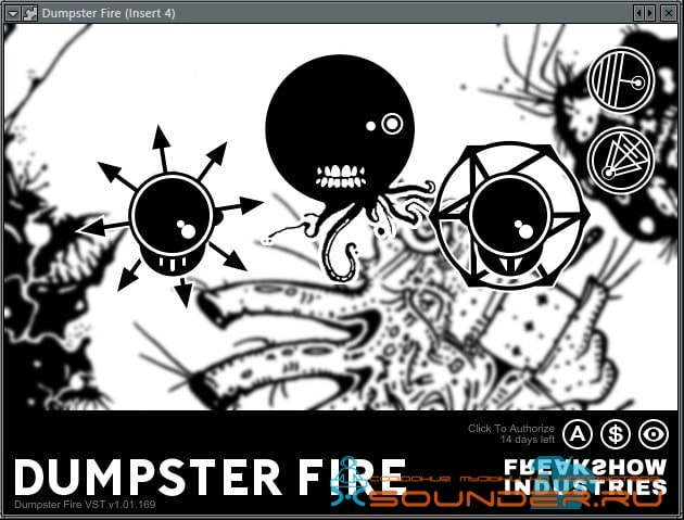 Интерфейс Dumpster Fire