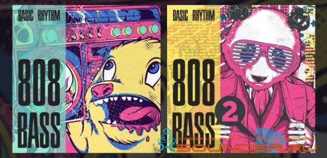 Сборники сэмплов 808 баса