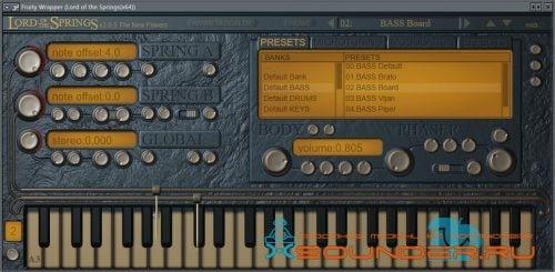 Lord of the Springs VSTi — Виртуальный синтезатор экзотических звуков (x32, x64)