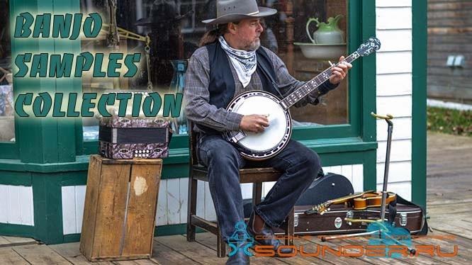 Сэмплы banjo