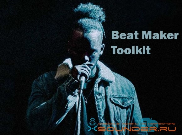 Beat Maker Toolkit