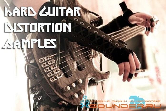 дисторшн гитара