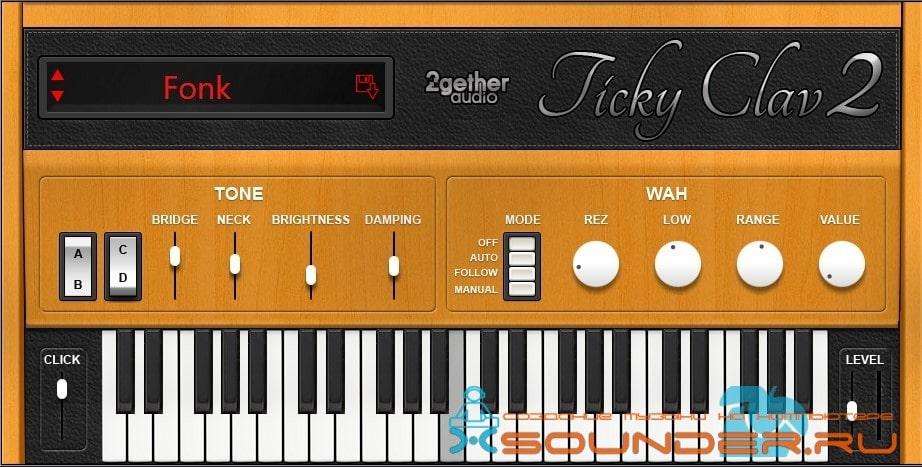 синтезатор клавинета