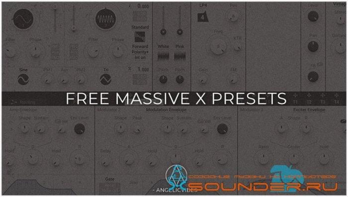 Free Massive X Presets