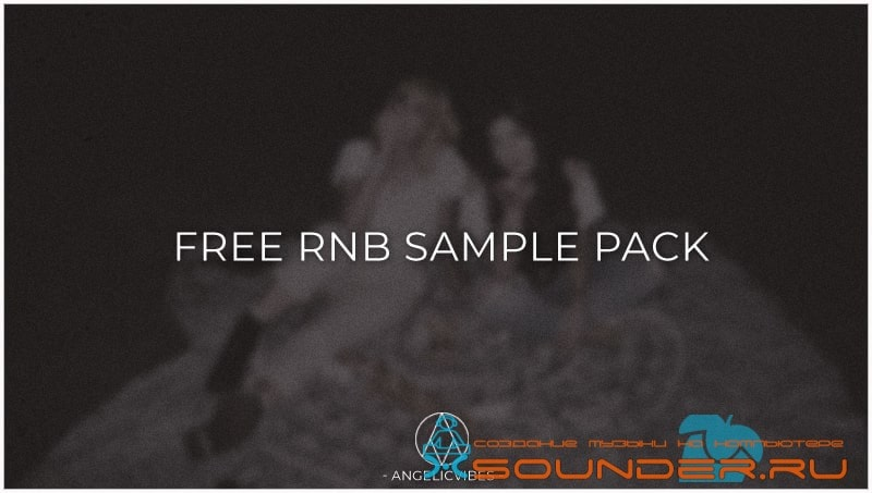 Free Rnb Samole Pack