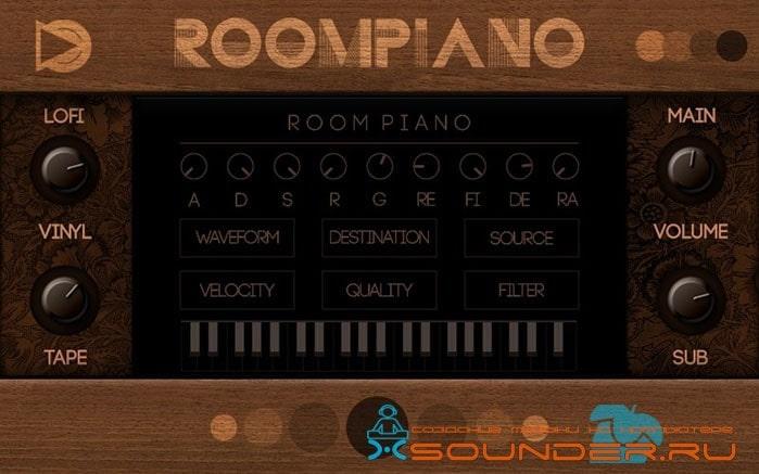 room_piano_v2