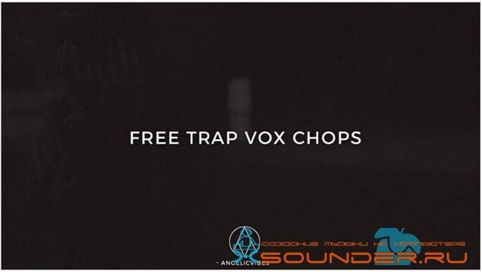 vox chops