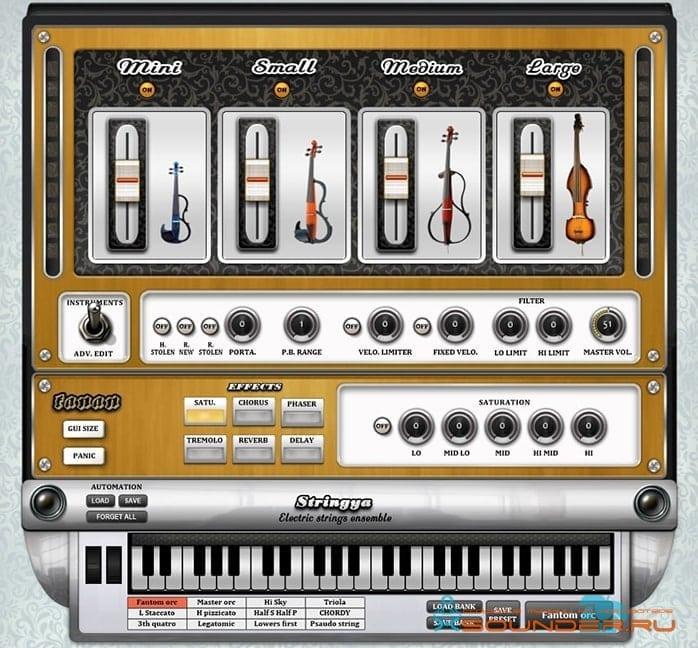 Синтезатор струнных