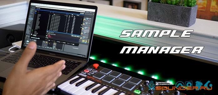 sampler logo