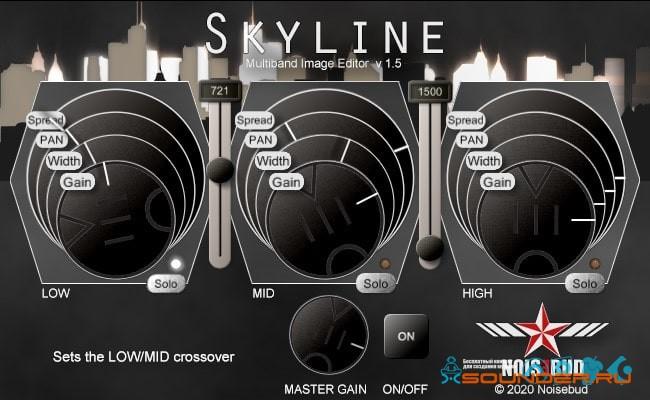 Skyline Multiband Image Editor скриншот