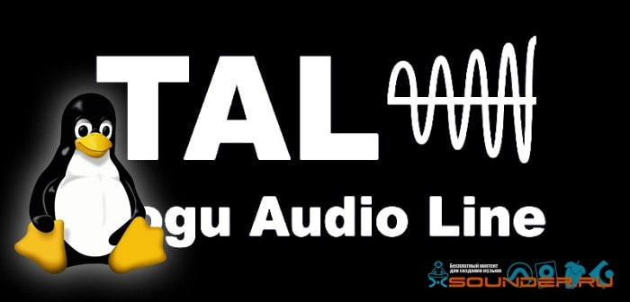 Linux TAL Plugins