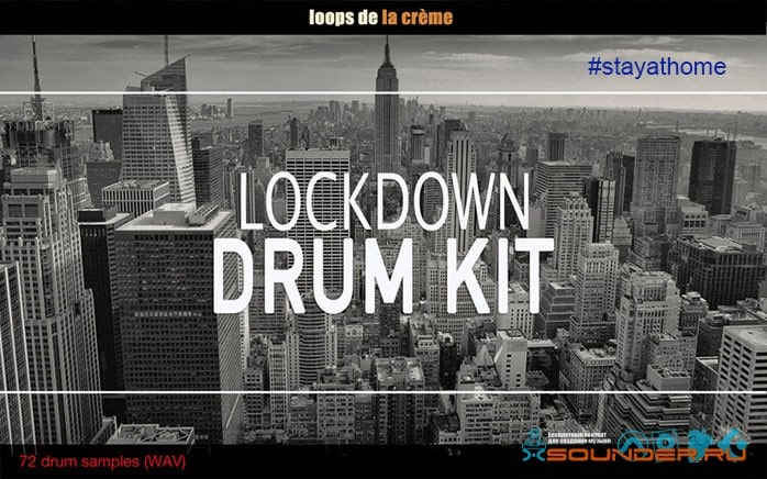 LOCKDOWN DRUM KIT