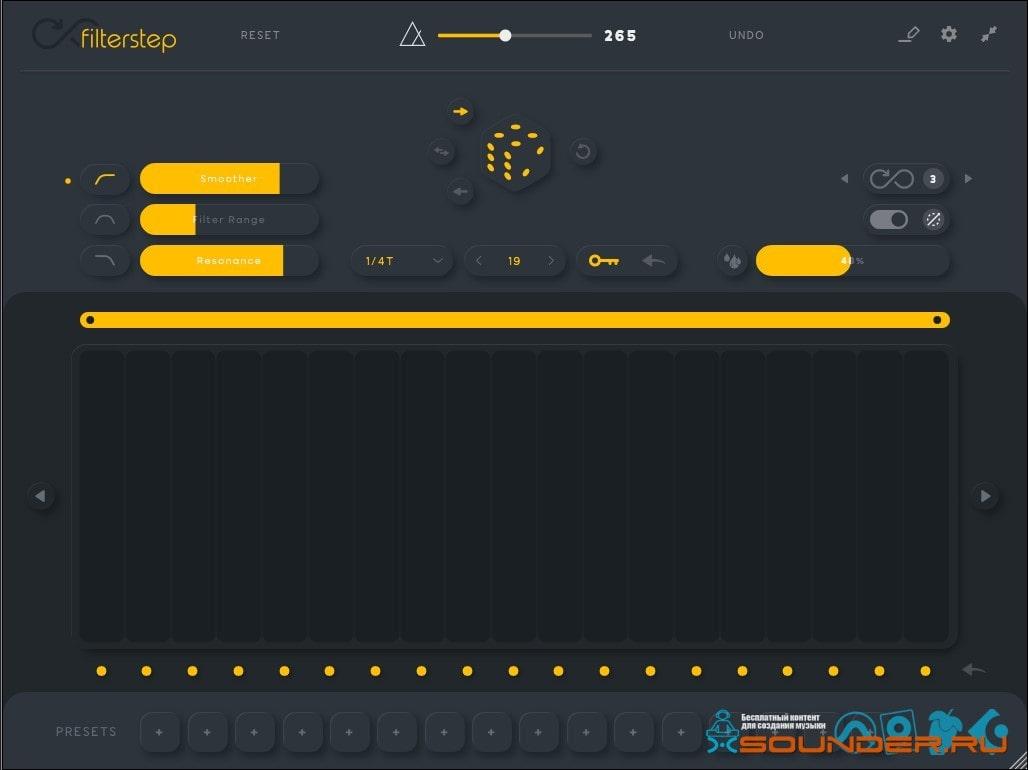 filterstep screen