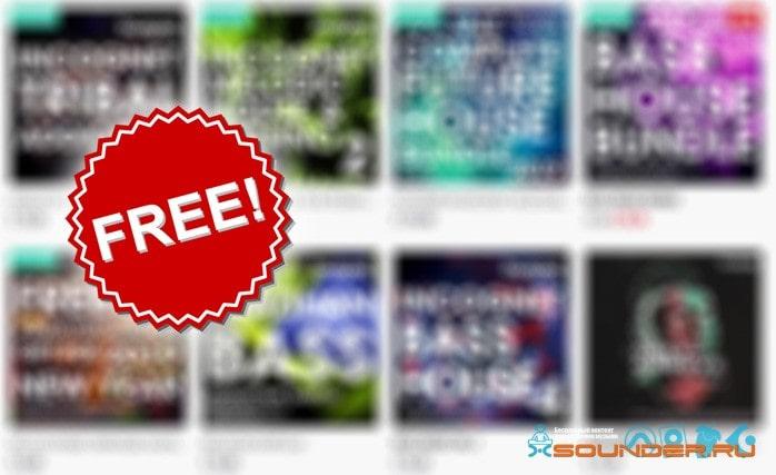 free audio content