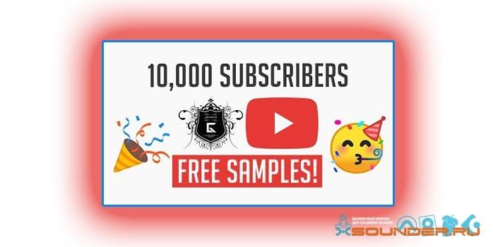 free samples 10000