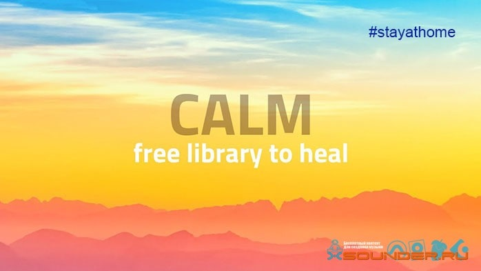 FREE LIBRARY TO HEAL